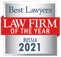 Law Firm of the Year Badge for 2021 Russia