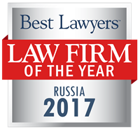 Law Firm of the Year Badge for 2017 Russia
