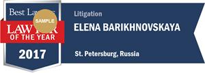 Elena Barikhnovskaya has earned a Lawyer of the Year award for 2017!