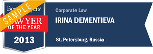 Irina Dementieva has earned a Lawyer of the Year award for 2013!