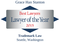 Best Lawyers' 2016 Law Firm of the Year logo