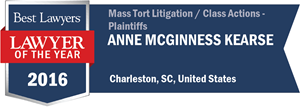 Anne McGinness Kearse has earned a Lawyer of the Year award for 2016!