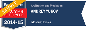 Andrey Yukov has earned a Lawyer of the Year award for 2014!