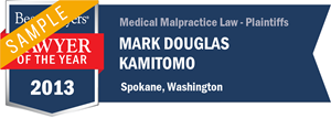 Mark Douglas Kamitomo has earned a Lawyer of the Year award for 2013!