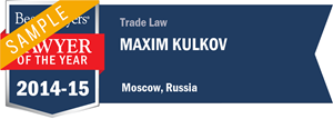 Maxim Kulkov has earned a Lawyer of the Year award for 2014!