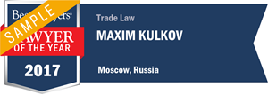 Maxim Kulkov has earned a Lawyer of the Year award for 2017!