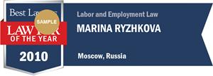 Marina Ryzhkova has earned a Lawyer of the Year award for 2010!