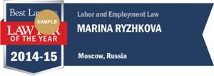 Marina Ryzhkova has earned a Lawyer of the Year award for 2014!