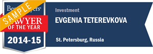 Evgenia Teterevkova has earned a Lawyer of the Year award for 2014!