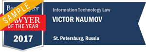 Victor Naumov has earned a Lawyer of the Year award for 2017!